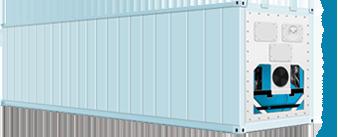 40-ка футовый рефрижераторный контейнер